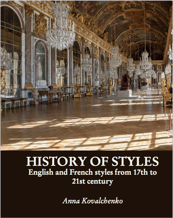 History of Styles Book